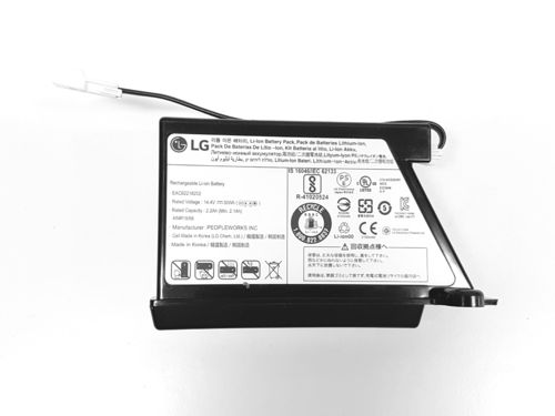 BATTERY LG HOMBOT SQUARE FOR ALL MODELS